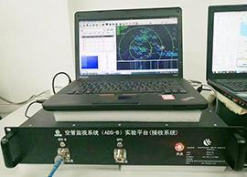 Air Traffic Control Monitoring System (ADS-B) experimental platform
